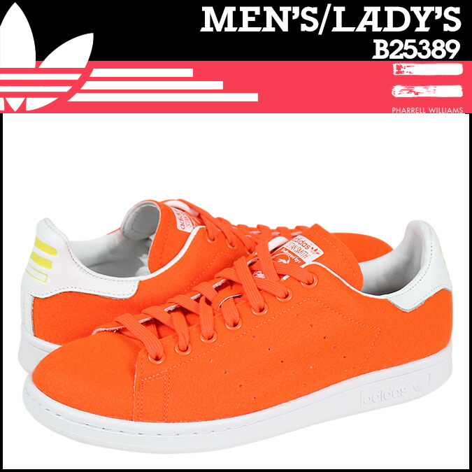 adidas original stan smith orange