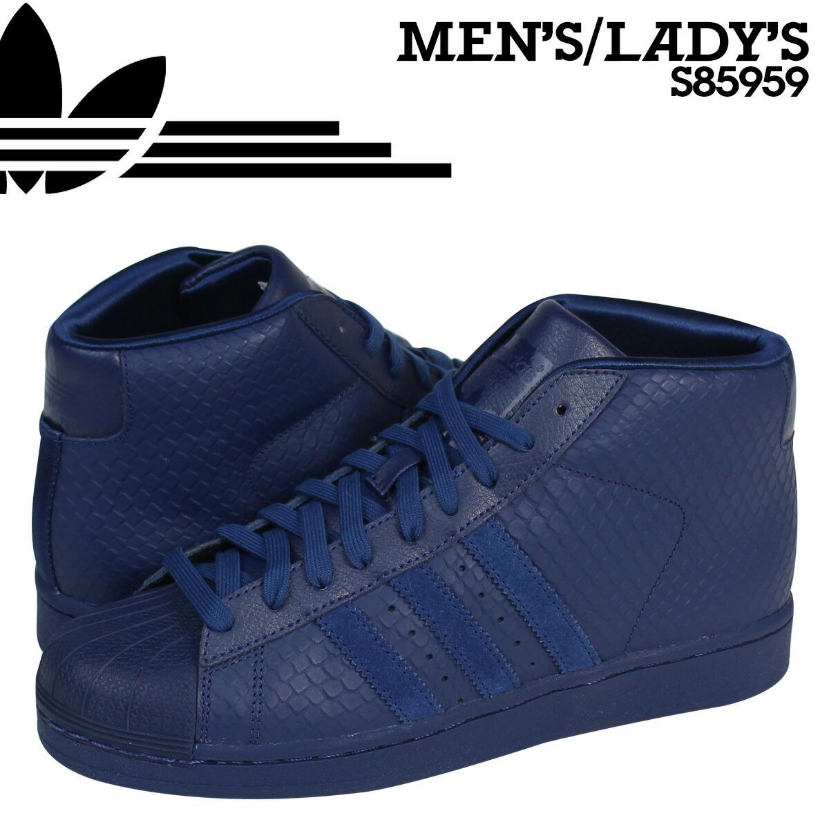 Adidas Sneakers Snake