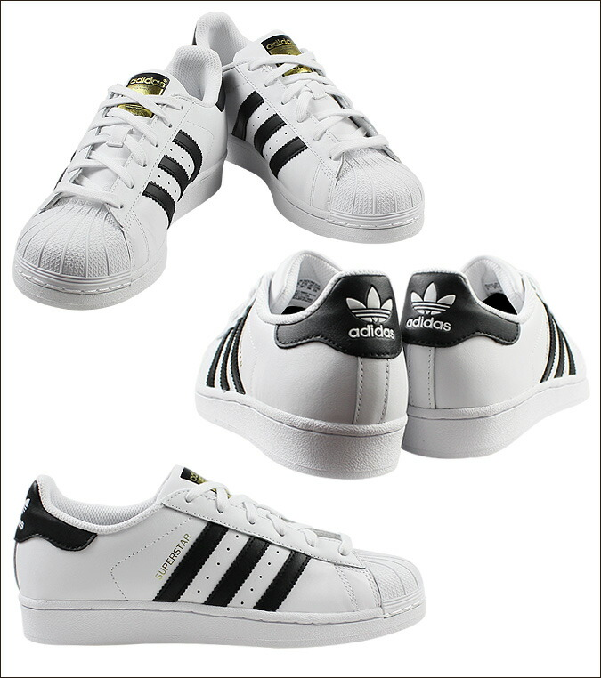adidas white shoes three lines long images