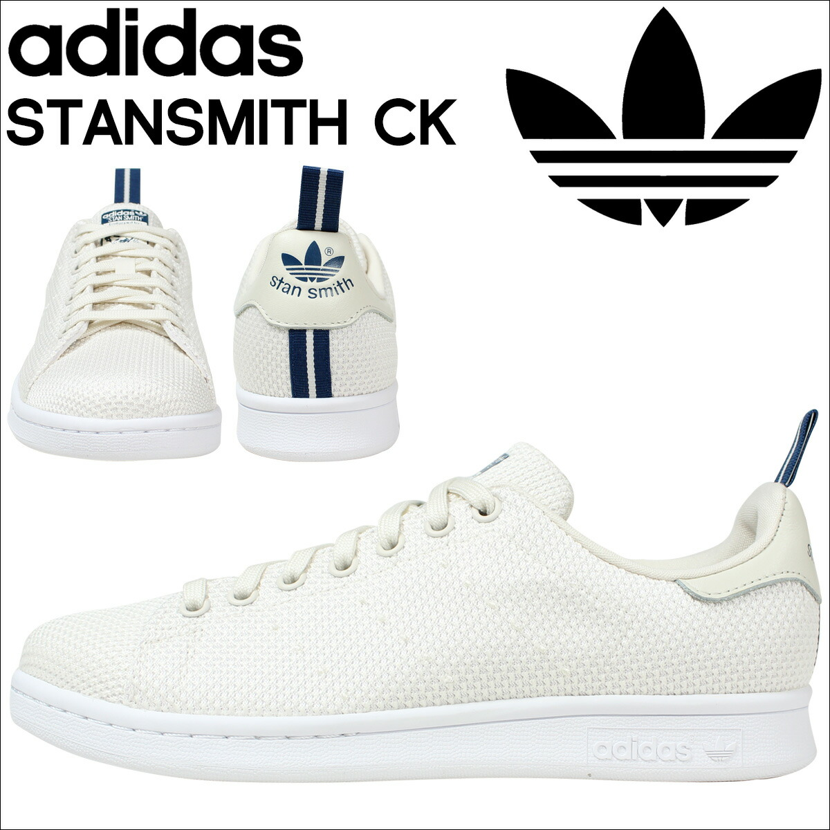 stan smith dba