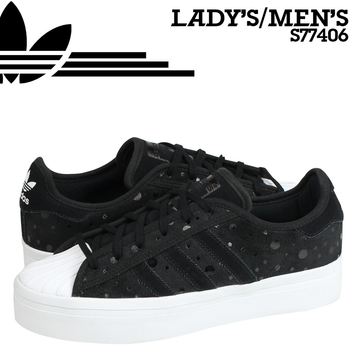 adidas superstar vulc adidas superstar black gold