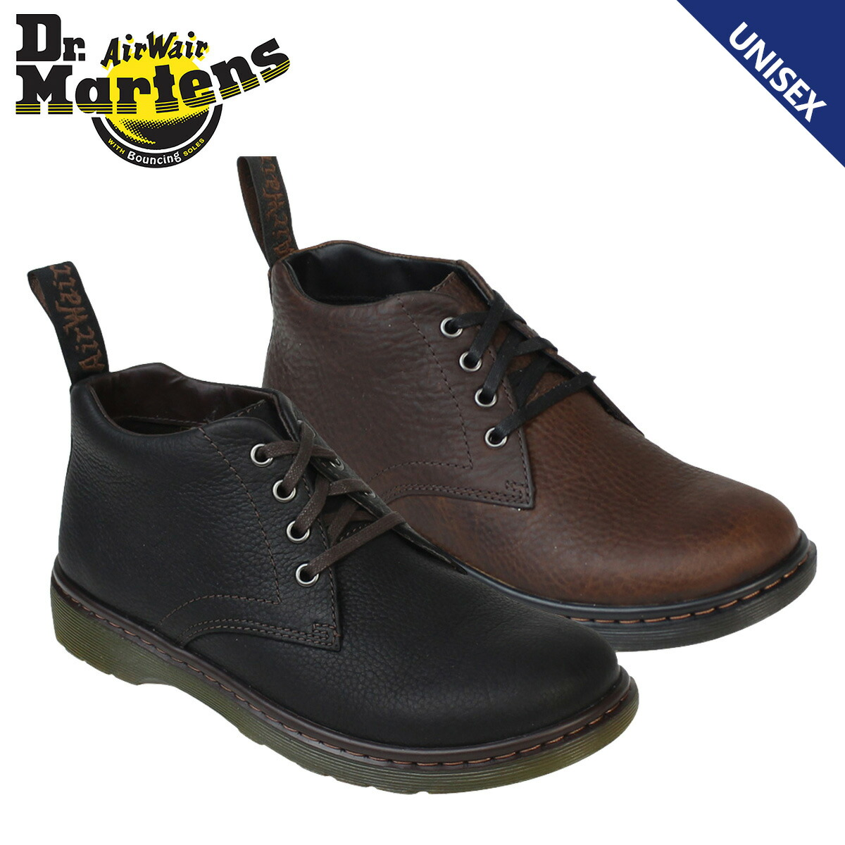 whats up sports rakuten global market dr martens martens chukka boots barnie chukka boot. Black Bedroom Furniture Sets. Home Design Ideas