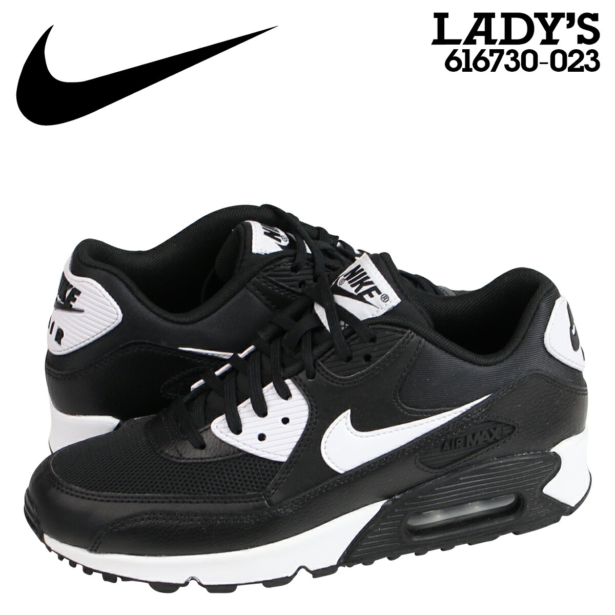 nike air max 90 essential sport direct