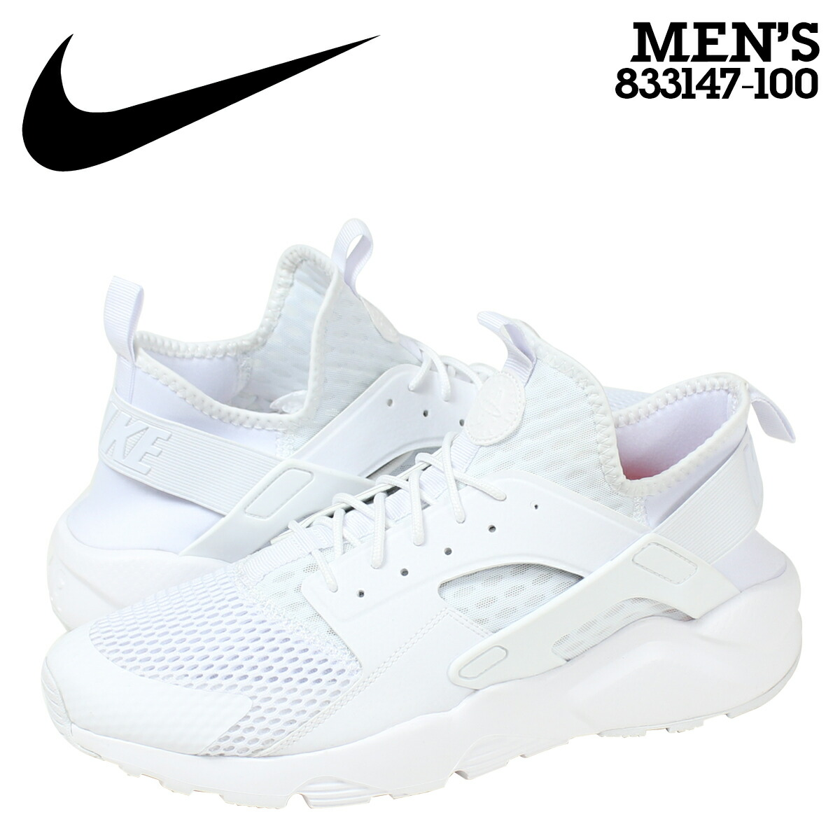 Nike Air Huarache Run Ultra Breeze