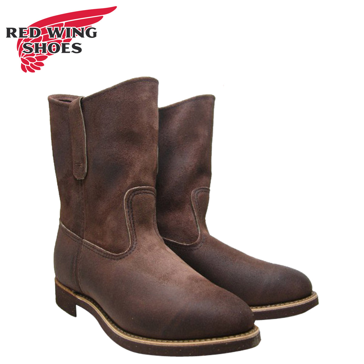Where To Buy Red Wing Work Boots - Yu Boots