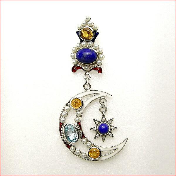瓦瑞妮月亮宝石