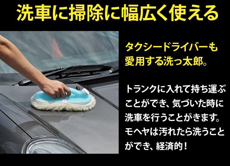 タクシードライバも愛用しています