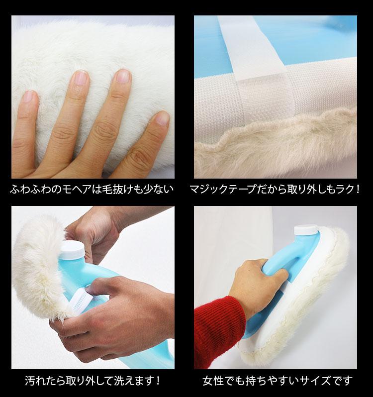毛抜けも少なく洗濯すれば何度でも使用可能
