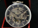 Girard-Perregaux - GIRARD PERREGAUX - skeleton pocket watch