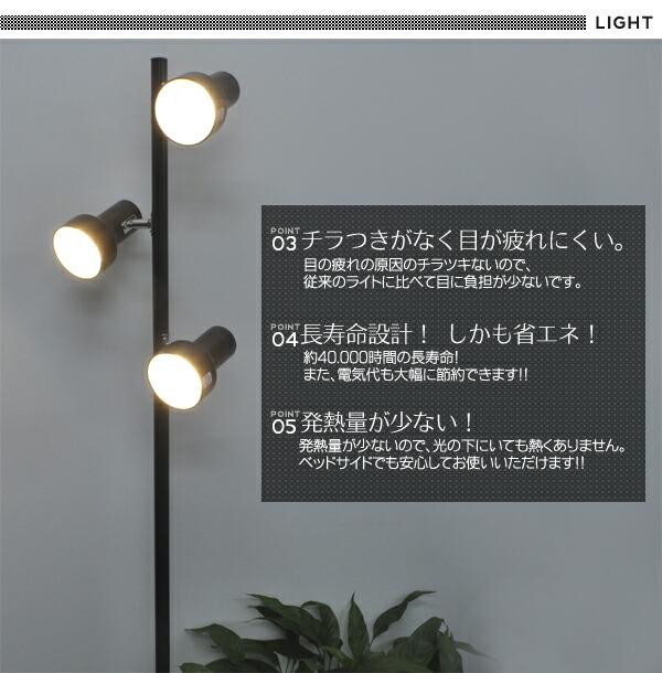 送料無料 フロアライト スタンドライト 3灯LEDフロアスタンドライト スポットライト 電気代節約 目に優しい高輝度 長寿命照明器具 昼白色 電球色 LEDスタンドライト ブラック 黒 おしゃれ 間接照明 フロアライト 新生活