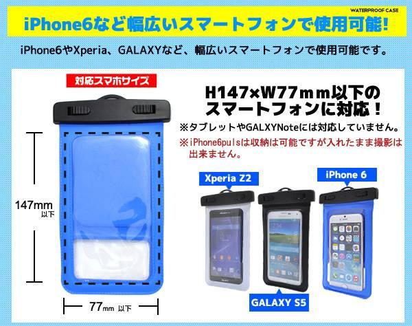 スマートフォン用防水カラーケース-大型タイプ自転車用スタンド付き