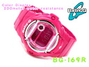 Casio baby G imports international model ladies digital watch pink Crystal enamel pink polyurethane belt BG-169R-4B