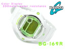Casio baby G imports international model ladies digital watch green liquid enamel white urethane belt BG-169R-7C
