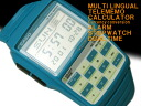 + Casio databank overseas model digital watch Mondo style 08 model turquoise urethane belt DBC-32C-2