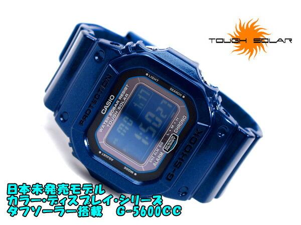 G 7900 G-Shock