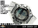 + CASIO Casio OUTGEAR out gear overseas model digital watch stainless steel belt SGW-300HD-1AVDR