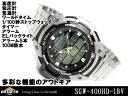 CASIO Casio OUTGEAR out gear overseas models an analog-digital watch stainless steel belt SGW-400HD-1BVDR