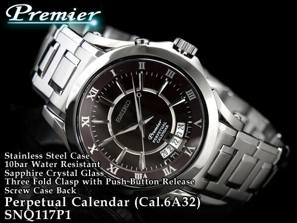 seiko premier perpetual calendar manual