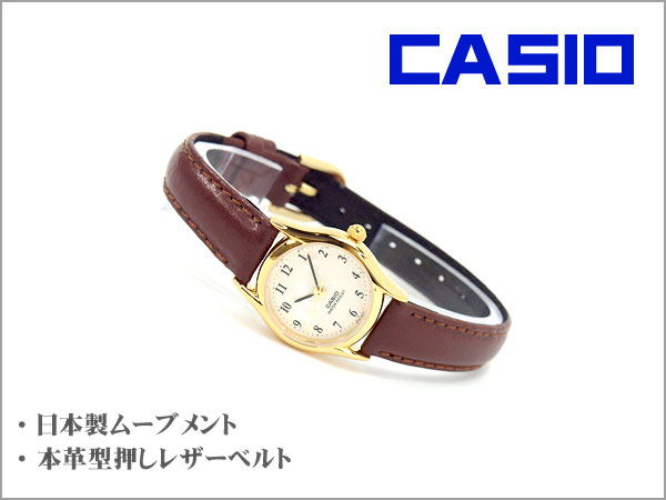 White Dial And Golden Belt Watches Image Of Rado