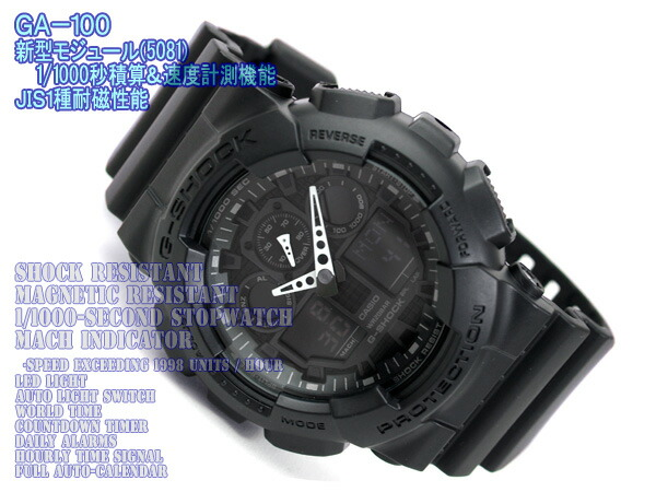 Military watches g shock instructions 5081 casio g shock 5081 manual fandeluxe Choice Image