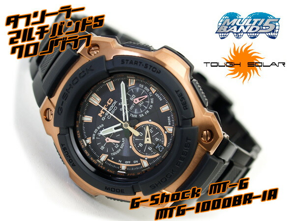 gallery for gt g shock black and pink