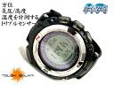 Casio overseas model Pathfinder triple sensor with digital watches khaki x black PAW-1500-1