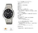Casio CASIO WAVE CEPTOR Waveceptor solar radio watch silver LIW-120DJ-1AJF domestic genuine
