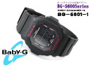 + CASIO Casio baby G baby-g Digital Watch Red Black BG-5601-1BDR BG-5601-1B