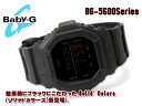 + CASIO Casio baby G baby-g Solid Colors ソリッドカラーズ digital watch-all black Matt BG-5606-1DR BG-5606-1