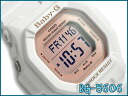 Casio baby G lady's digital watch Shell Pink Colors white X coral pink urethane belt BG-5606-7BDR fs3gm