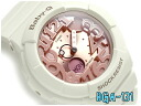 + Casio baby G overseas imports models ladies an analog-digital watch Shell Pink Colors シェルピンクカラーズ ivory / pink BGA-131-7B2DR