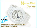 Casio baby G neon dial series an analog-digital watch all white BGA-131-7BDR