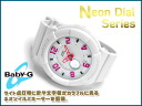 Casio baby G ネオンダイアルシリーズアナデジ watch white X pink BGA-133-7BDR fs3gm