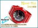 Casio baby G ネオンダイアルシリーズアナデジ watch red X black BGA-160-4BJF fs3gm