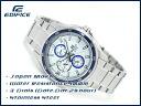 Overseas model Casio edifice mens watch White x blue dial stainless steel belt EF-334D-7AVDF