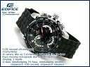 Casio edifice chronograph men's Watch Black urethane belt EF-550-1AVDF