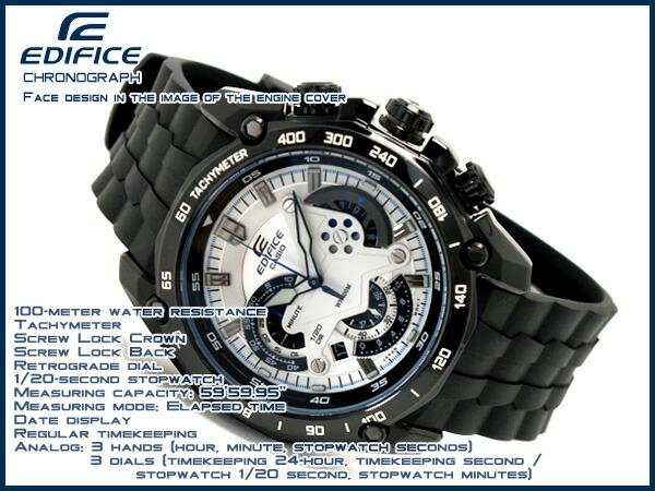 Casio Edifice Ef-550 инструкция - фото 2