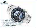 Casio overseas model edifice chronograph mens watch an analog-digital gray dial-silver stainless steel belt EFA-133D-8AVDR