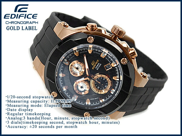 Casio Edifice Gold