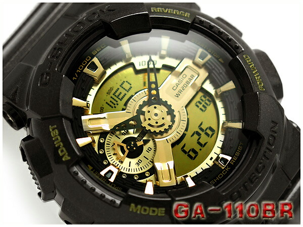 how to set time on g shock watch 5146