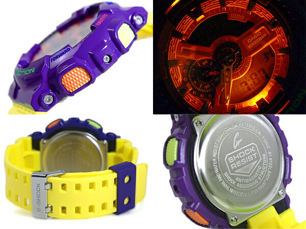 how to set ag shock watch 5146