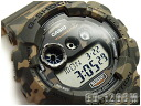 Casio G-Shock reimportation foreign countries model-limited model camouflage series digital watch camouflage pattern khaki GD-120CM-5ER GD-120CM-5CR GD-120CM-5