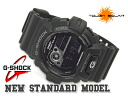 "CASIO Casio g-shock G shock ""solar digital watch-all black GR-8900A-1DR"