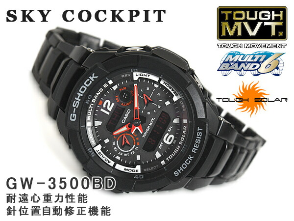 BD Price Of Wrist Watches Of Brand New Clock