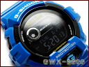 Casio G-Shock G ride reimportation foreign countries model electric wave solar tide graph moon data deployment digital watch blue GWX-8900D-2CR GWX-8900D-2DR GWX-8900D-2