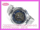 + CASIO POPTONE Casio ポップトーン ladies an analog-digital watch Navy silver LCF-10D-2AVDR