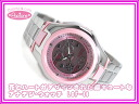 + CASIO POPTONE Casio ポップトーン ladies an analog-digital watch Pink Silver LCF-10D-4AVDR