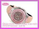 + CASIO POPTONE Casio ポップトーン ladies an analog-digital watch pink leather belt LCF-10L-4AVDR