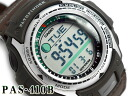 Casio foreign countries model Pathfinder hunting gear moon graph function deployment digital watch PAS-410B-5V