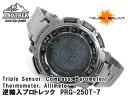 + CASIO PRO TREK PROTREK Casio protrek triple sensor with solar digital watch silver gray PRG-250T-7DR